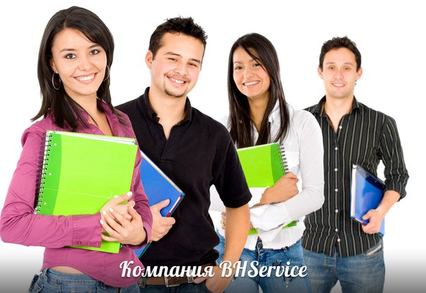 studenty BHS1