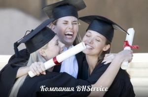 prodlenie BHS