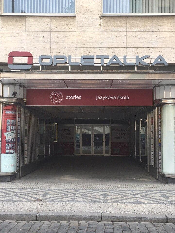 Адрес в Праге